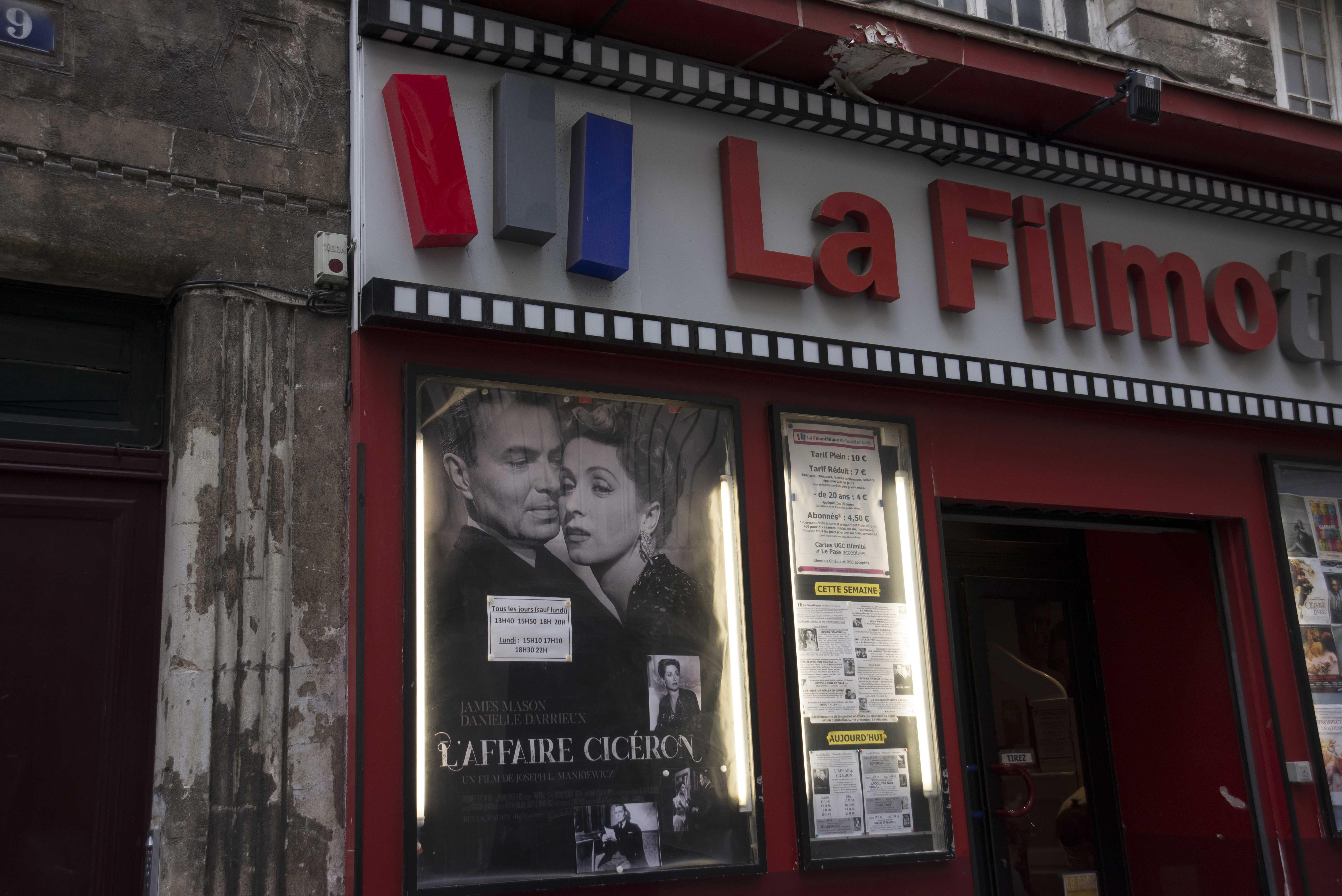 名画座/Cinéma